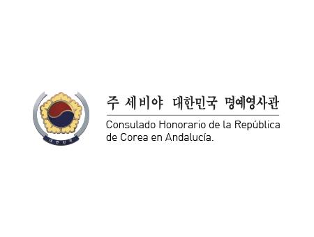 Consulado Honorario de la República de Corea en Andalucía